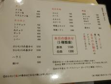 近江牛肉店 (26)