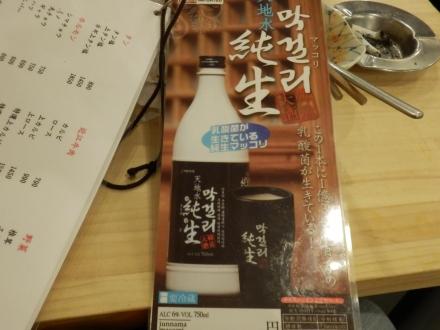 近江牛肉店 (110)