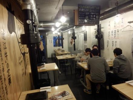 近江牛肉店 (12)