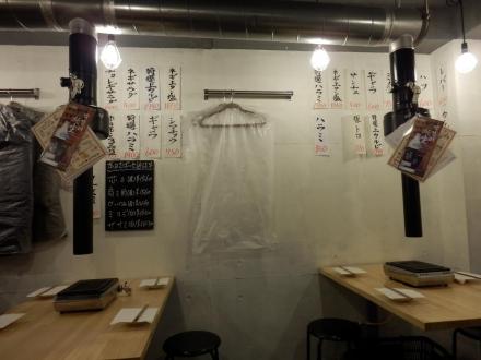 近江牛肉店 (16)
