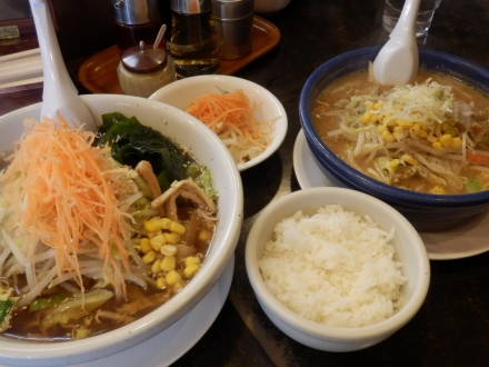 麺's共和国 (19)