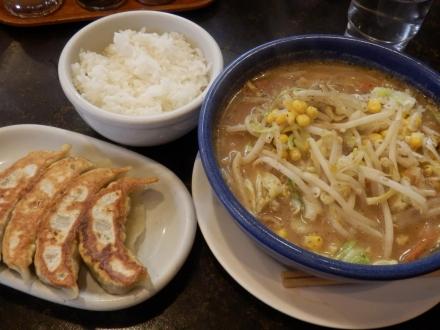 麺's共和国 (20)