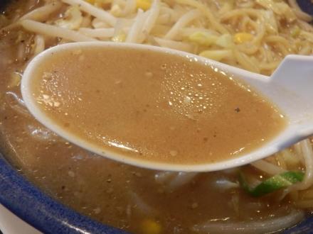 麺's共和国 (29)