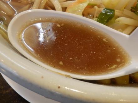 麺's共和国 (27)