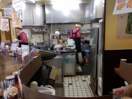 麺's共和国 (5)