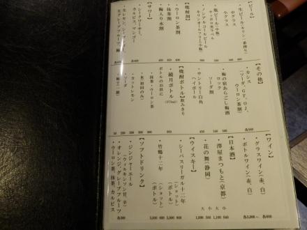 田 (10)