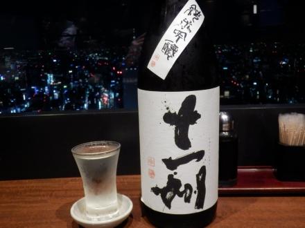 北海道 (59)