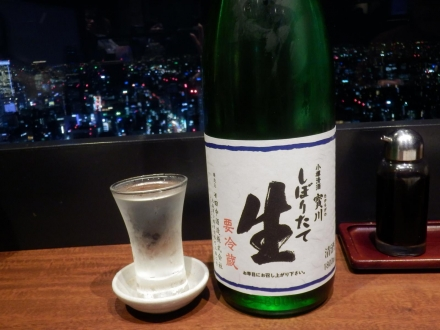 北海道 (60)