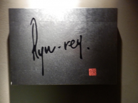 茶茶Ryu-rey (4)