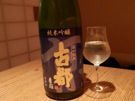 茶茶Ryu-rey (76)