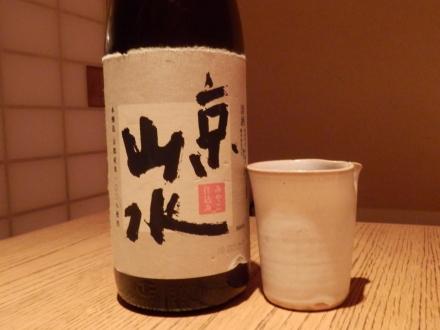 茶茶Ryu-rey (89)