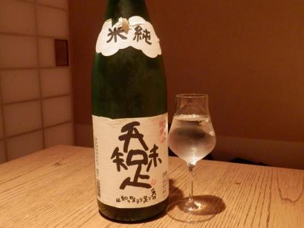 茶茶Ryu-rey (99)