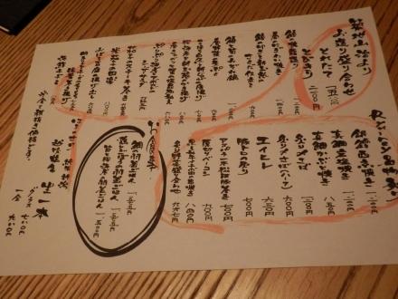 茶茶Ryu-rey (14)