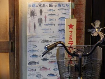 志ん橋 喜多八 (5)