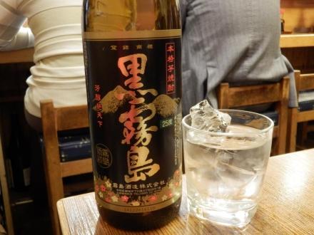 志ん橋 喜多八 (34)