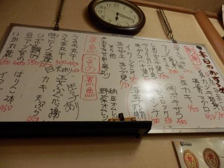 志ん橋 喜多八 (17)