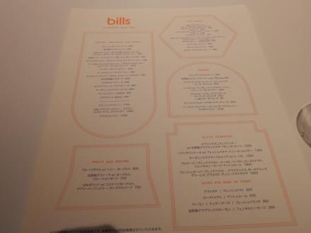 bills (10)