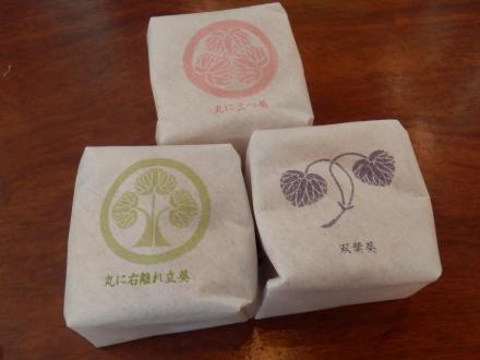 古代葵餅 (3)