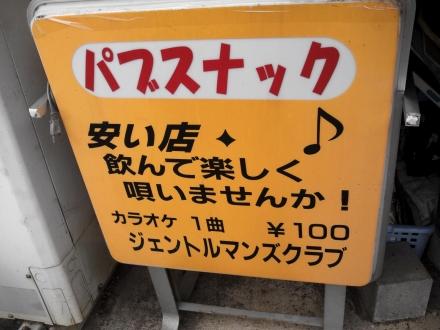 NCM_0220.jpg