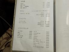 P1319784.jpg
