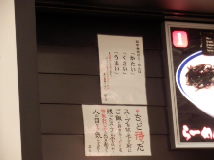 P3293205.jpg