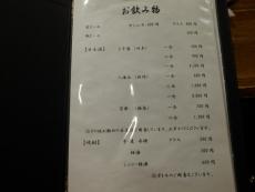 P4033564.jpg