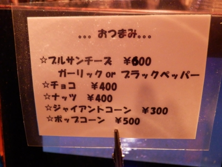 P4033600.jpg