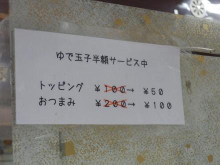 P5087284_20150516171457e0c.jpg
