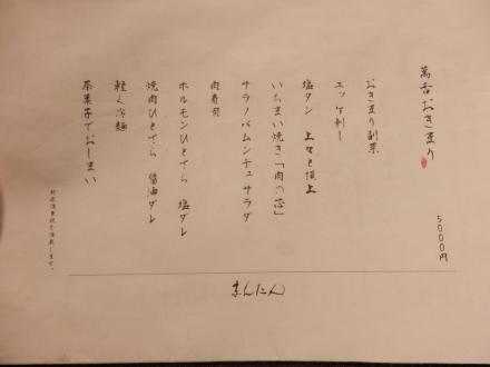 P5239703.jpg