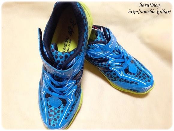最近は、『瞬足』で友達と入学式に参加するのが楽しみ!!とか5月のマラソン大会も頑張れそうだよ!と言ってくれるようになりました ニコ
