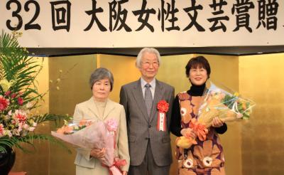 黒井先生と受賞者
