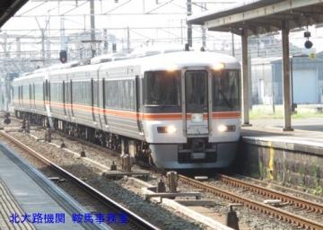 DBS-IMG_0938.jpg