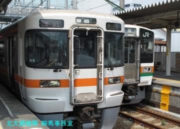 DBS-IMG_0945.jpg