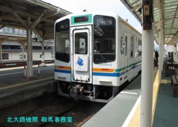 DBS-IMG_0956.jpg