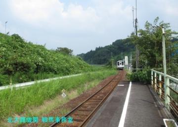 DBS-IMG_0974.jpg