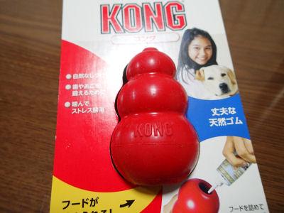 mokaP6104065.jpg