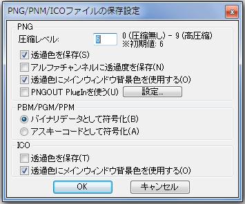 irfan_03.png