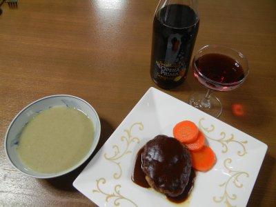 ハンバーグと牛蒡スープ