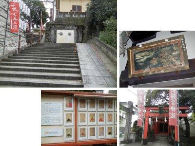 須賀神社・補足