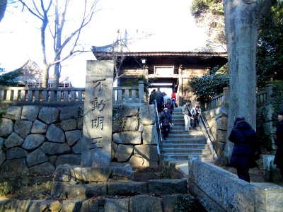金蔵寺・中門(仁王門)