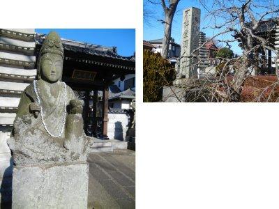 長福寺境内1
