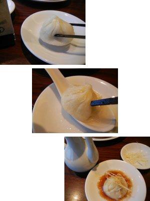 小龍包の食べ方(実際)