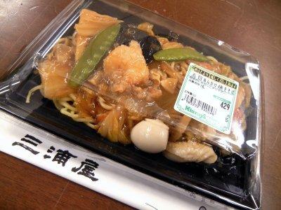 三浦屋の弁当・五目あんかけ焼きそば429円