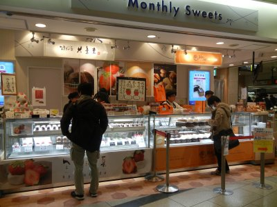 Monthly Sweets 共楽堂