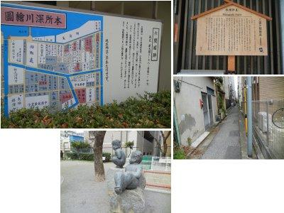 六間堀跡(堅川から北ノ橋まで)