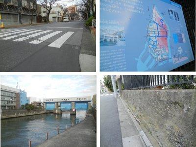 六間堀(猿子橋、小名木川まで)