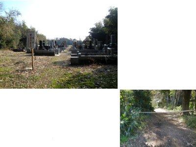 大穴松山墓地