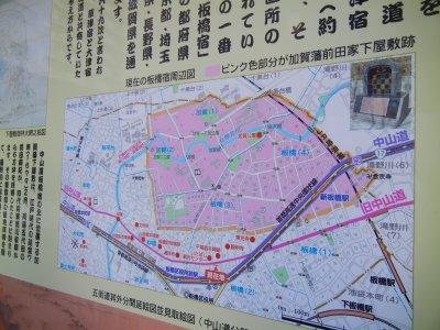 加賀藩前田家下屋敷跡と旧中山道