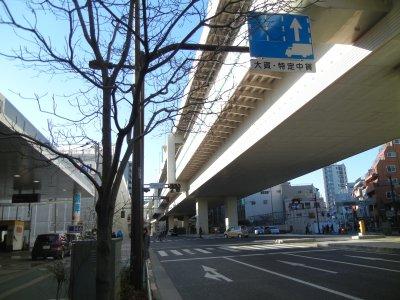 板橋宿入口