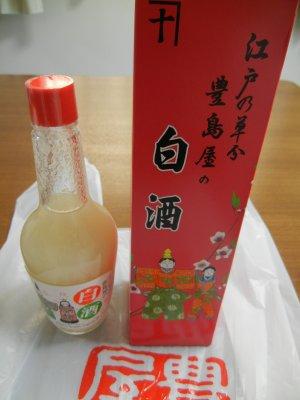 白酒 箱と瓶